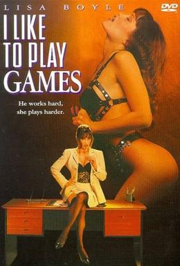 Постер фильма Мне нравится играть в игры (1995)