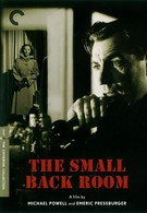 Маленькая задняя комната (1949)