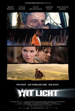 Постер фильма Белый свет (2008)
