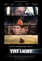 Белый свет (2008)