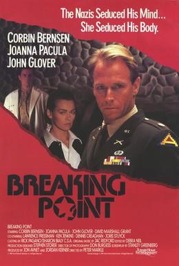 Постер фильма Отправная точка (1989)