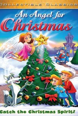 Постер фильма Рождественский ангел (1996)