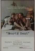 Стук сердца (1980)