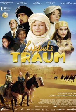 Постер фильма Мечта Липпеля (2009)
