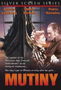 Постер фильма Мятеж (1952)