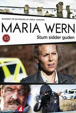 Постер фильма Мария Верн – Снежные мечты (2011)