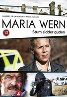 Мария Верн – Снежные мечты (2011)