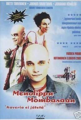 Постер фильма Один билет до Момбасы (2002)