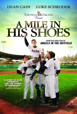 Постер фильма Миля в его обуви (2011)