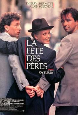 Постер фильма День отца (1990)