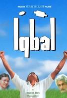 Икбал (2005)