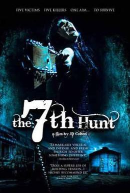 Постер фильма Седьмая охота (2009)