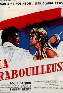 Постер фильма Жизнь холостяка (1960)