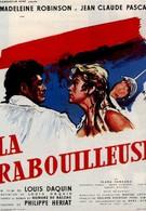 Жизнь холостяка (1960)