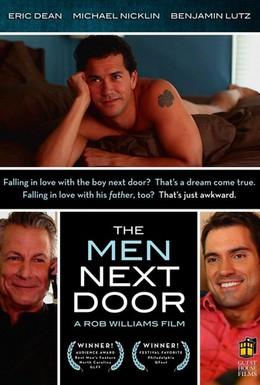 Постер фильма Мужчины по соседству (2012)
