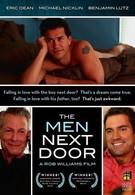 Мужчины по соседству (2012)