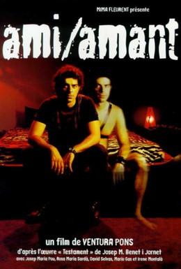 Постер фильма Любимый друг (1999)