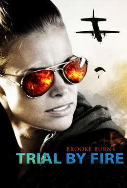 Постер фильма Испытание огнем (2008)
