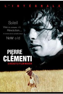Постер фильма Революция – это только начало. Продолжайте борьбу (1968)