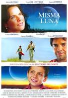Под одной луной (2007)