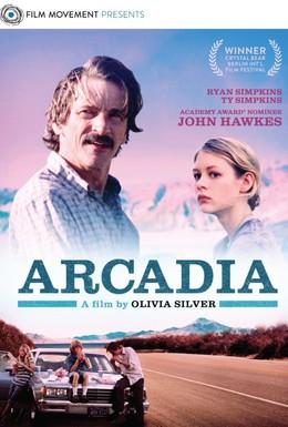 Постер фильма Аркадия (2012)