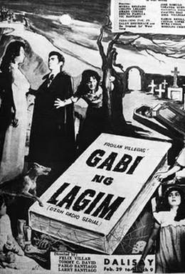 Постер фильма Ночь ужаса (1960)