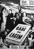 Ночь ужаса (1960)