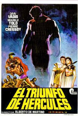 Постер фильма Подвиги Геракла: Триумф героя (1964)