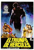 Подвиги Геракла: Триумф героя (1964)