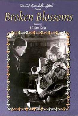 Постер фильма Сломанные побеги (1936)