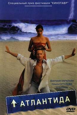 Постер фильма Атлантида (2002)