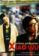 Вор-карманник (1997)