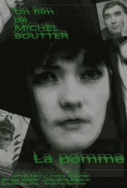 Постер фильма Яблоко (1969)