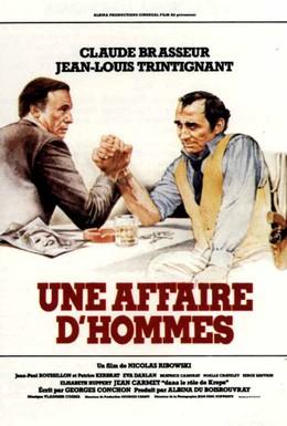 Постер фильма Мужское дело (1981)