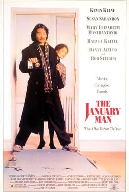 Постер фильма Январский человек (1989)