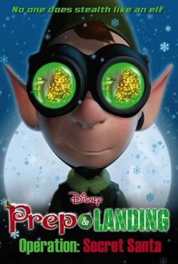 Постер фильма Секретная служба Санты: Подарок на Рождество (2010)