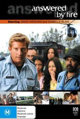 Постер фильма Испытание огнем (2006)