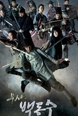 Постер фильма Воин Пэк Тон-су (2011)