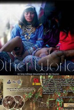 Постер фильма Другие миры (2004)