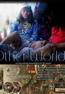 Другие миры (2004)