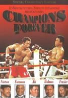 Чемпионы навсегда. Ужин с чемпионами (1989)