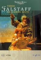 Фальстафф (2001)