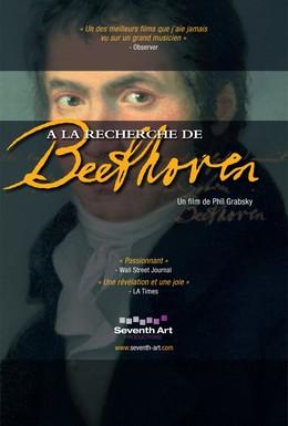 Постер фильма В поисках Бетховена (2009)