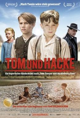 Постер фильма Том и Гек (2012)