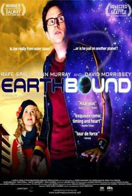 Постер фильма На Землю (2012)