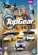 Топ Гир: В кино (2011)