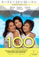 100 (2008)