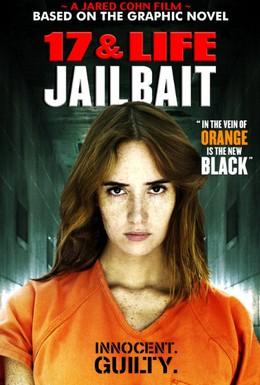 Постер фильма Малолетка (2014)