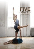 Пять танцев (2013)