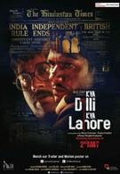 Между Дели и Лахором (2014)